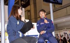 【東京モーターサイクルショー16】青山博一、MotoGPミシュランタイヤを語る…「スッと乗れる感じ」 画像