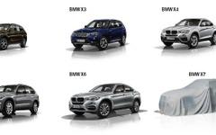 BMWの最上級SUV、 X7 …ベールの向こうに見えた 画像