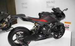 【東京モーターサイクルショー16】高級バイクがずらり、最高価格はなんと1360万円…モトコルセ 画像