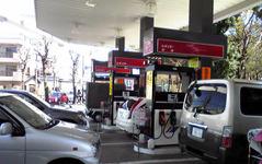 サブ燃料タンク相次いで発売…期間限定で 画像