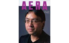 実は20年前から日本にも---『セグウェイ』 画像