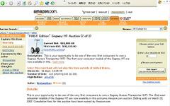 初日ですでに500万円! ---あの『セグウェイ』がオークションサイトに登場 画像