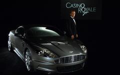 水没ボンドカー、007ファンが高値落札 画像