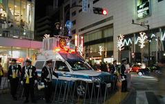一触即発 渋谷駅交差点のカウントダウン 画像
