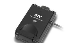 阪神高速、二輪車ユーザーを支援…ETC車載器購入で1万5750円 画像