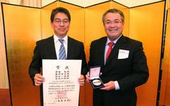 新日石、環境に優しい切削工法が日本機械学会賞を受賞 画像
