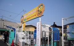 東京世田谷にソーラー駐輪場…コミュニティサイクルに導入 画像