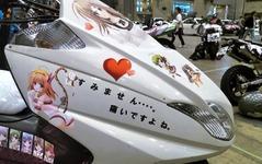 """[写真蔵]萌え博2010…痛チャリから痛バスまで""""痛車""""集結 画像"""