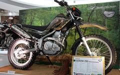 ヤマハ SEROW250、25周年モデルを期間限定販売 画像