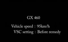 [動画]横滑り防止装置「カイゼン」の成果…レクサス 画像