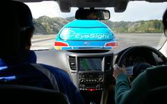 【スバルの先進安全技術 動画】衝突手前で自動ブレーキ…プリクラッシュブレーキを体感 画像