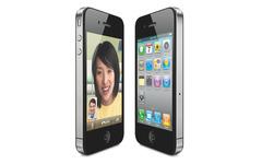 アップル iPhone用「iOS 4」を公開 画像