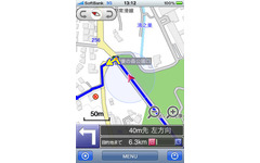 【ケータイナビガイド '10】経路検索ツールとしてリーズナブルに使える…NAVITIME for iPhone インプレ 画像