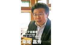 【トヨタ Gazoo mura インタビュー】ドライブ旅の楽しさと地域活性化をコミュニケーションでつなぐ 画像