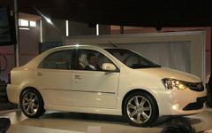 トヨタ、ブラジルに新工場 新興市場むけ小型車を2012年から生産 画像