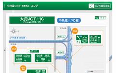 高速道路標識ナビ、NEXCO中日本がサービス開始 画像