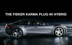 [動画]フィスカーの新型PHV、カルマ…最新映像 画像