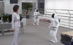 ASIMO、感性価値デザイン展のシンボルに 10月16日から 画像