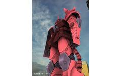 シャア専用ザク ARで登場…東静岡実物大ガンダムの隣 画像