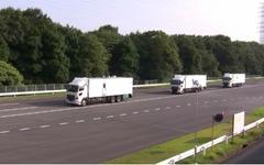 車間15mの自動運転・隊列走行実験に成功…NEDO 画像