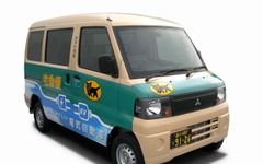 EV集配車の実証試験 ヤマト運輸と三菱自動車が実施 画像
