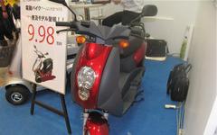 電動バイク タッソ を岩手県庁に寄贈…知事の名が 画像