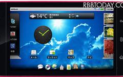 ソフトバンクモバイル、デルの5型タブレットを発売 画像