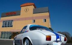 トヨタ東京自動車大学校、ハイブリッド・EV科を新設へ 画像