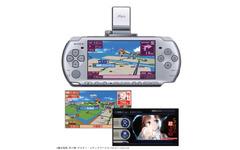 『とある科学の超電磁砲』の2人が道案内…PSP用ナビソフト 画像