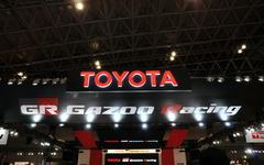 【東京オートサロン11】トヨタ豊田章男社長が登場…「レースは今の自分を映す鏡」 画像