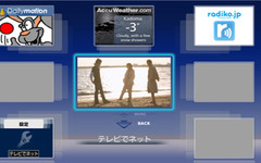 radiko.jp、サービスを拡大…新たに約30局が参加へ 画像