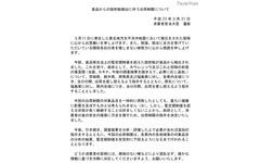 【東日本大地震】確かな情報に基づき冷静に対応を 消費者庁 画像