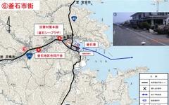 【東日本大地震】被災地16市町の物資輸送可能ルート 画像