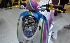 【バンコクモーターショー11】ホンダ デザインバイク 詳細画像…渋滞知らずの二輪車に注目 画像
