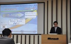[トヨタMS提携]トヨタ社内システムのクラウド化「役立つのであれば」…日本MS樋口社長 画像