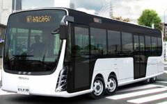 慶應大、EVバスを公開…エリーカを応用 画像