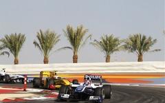 F1バーレーンGP、開催へ準備万端だが 画像