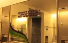 【E3 11】キネクトトイレ…自分がコントローラーになる 画像