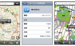 iPhone/iPad向けにオービスマップの提供を開始 画像
