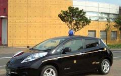 第一交通、リーフ のタクシーを導入 画像
