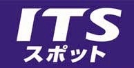 ITSスポット、東北でサービス開始…全国の高速道路で稼働 画像