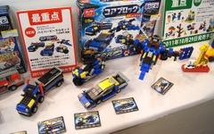 クリスマスおもちゃ見本市2011[写真蔵] 画像