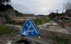 東日本大震災、地震保険金の総額1兆2000億円前後の見通し…損保協会長 画像