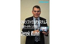 【インタビュー】QNX キューン部長…テレマティクス技術は複雑なほど便利 画像