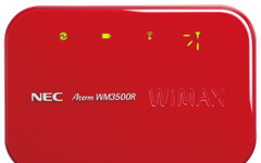 UQ WiMAX 過去4番目の純増…契約数約124万に 画像
