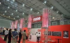 [全日本模型ホビーショー11]EBBRO × hpi・racing のコラボ 画像