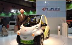 【東京モーターショー11】トヨタ車体、超小型EVを海外市場にも投入へ 画像