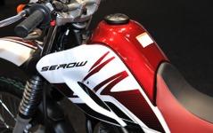 【東京モーターショー11】ヤマハ SEROW250 2012年モデル---タンクにカモシカ 画像