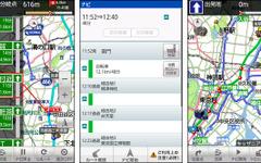 いつもNAVI、Android向け機能を拡張…自転車ルートやオービス案内など 画像