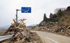 東日本大震災関連倒産、再び増加で累計550件に…東京商工リサーチ 画像